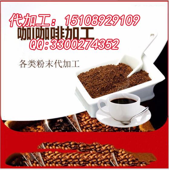 防弹咖啡粉.jpg